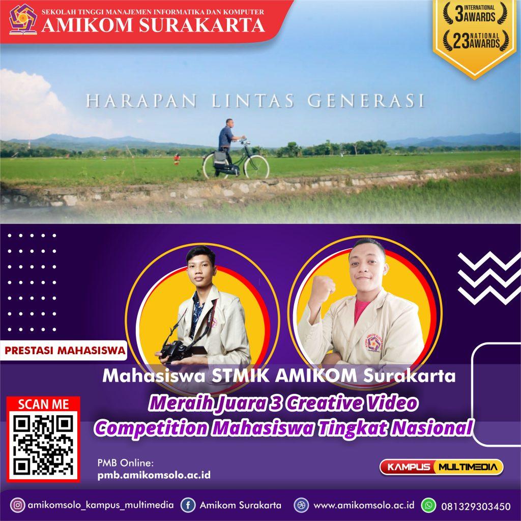 prestasi mahasiswa STMIK AMIKOM Surakarta